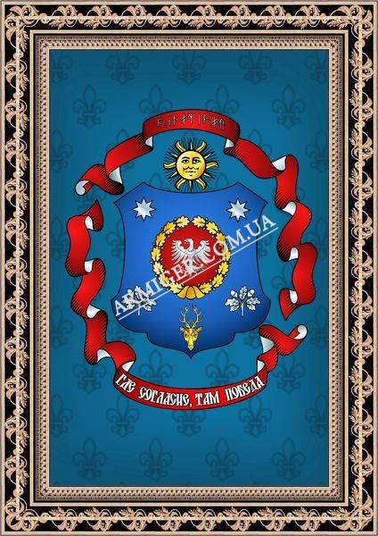 Герб семьи Радомировых (г.Липецк, Россия)