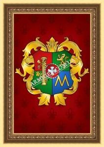 № 382 Борис Пилипович МАМОНТОВ (Маріуполь)