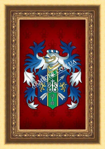 Семеный герб Поповых (г.Одесса)