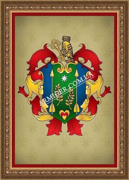 Семеный герб Shaun van Bart (г.Дурбан, ЮАР)