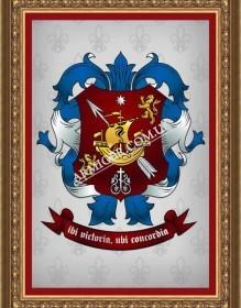 № 493 Сергій Юрійович ПІТУРА (Одеса)