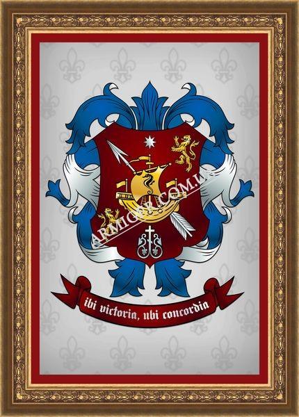 Фамильный герб семьи Питура (г.Одесса)