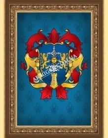 № 496 Денис Володимирович, Юлія Володимірівна, Арсеній Денисович та Артемій Денисович ПОМІНЧУК (Донецьк)