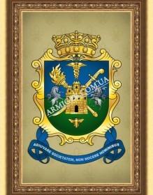 № 498 Богдан Володимирович МИХАЙЛОВ (Запоріжжя)