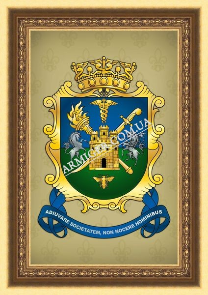 Личный герб Михайлов Б.В. (г.Запорожье)