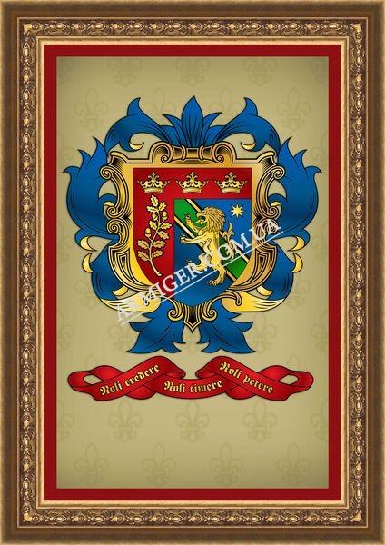 Семейный герб Гаврилин-Задорожна (г.Киев)