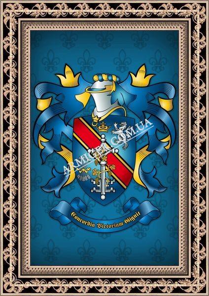 Личный герб Реуцкого Б.В. (г.Киев)